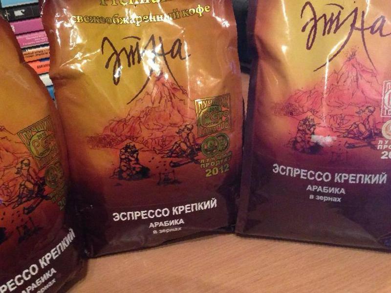 Кофе зернах купить магазин арома