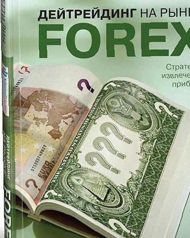 конвертер валют тайский бат
