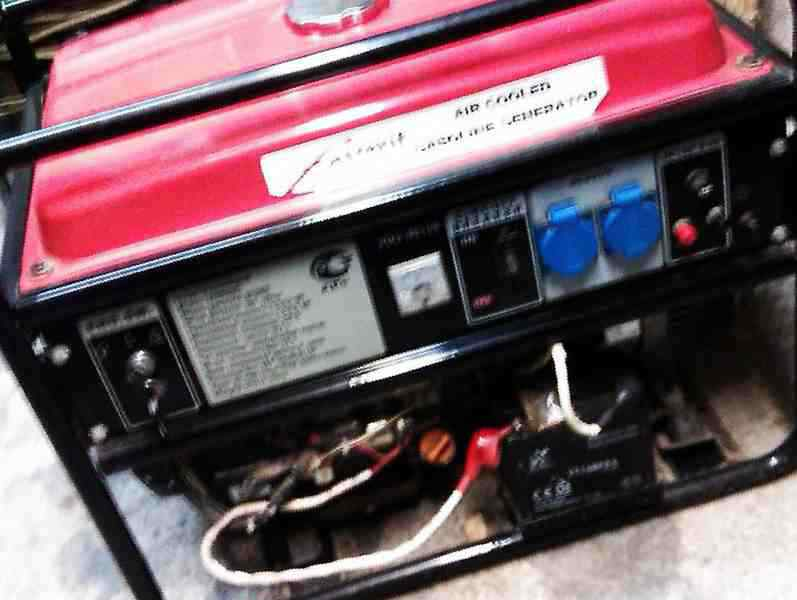 Стабилизатор бастион для газового котла цена