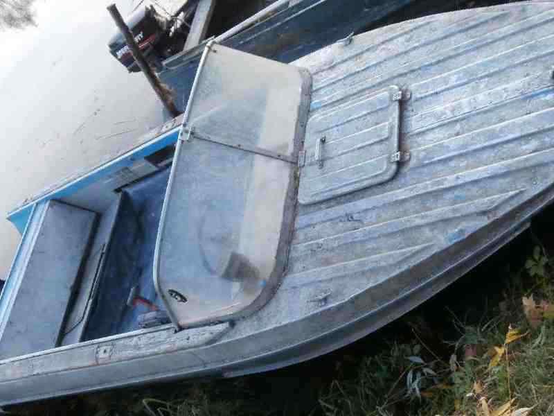 Димитровград лодки б у