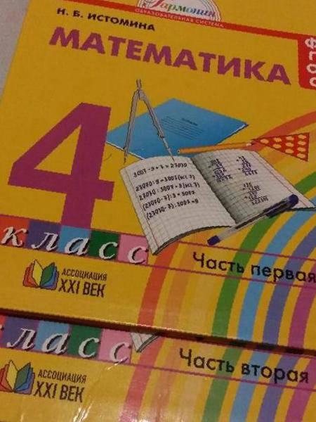 Решебник К Учебник Гармония