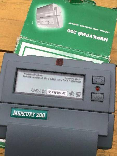 меркурий 200 счетчик инструкция