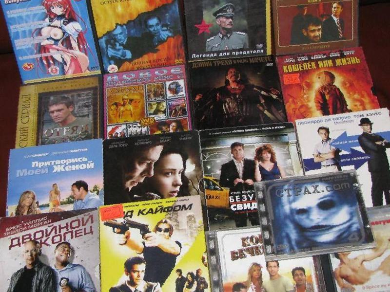 Dvd диски Cd диски кино в химках цена 110 руб объявление