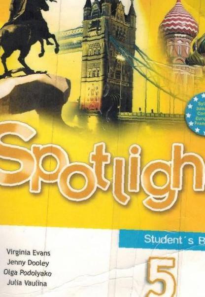 starlight учителей для онлайн evans 9книга virginia гдз