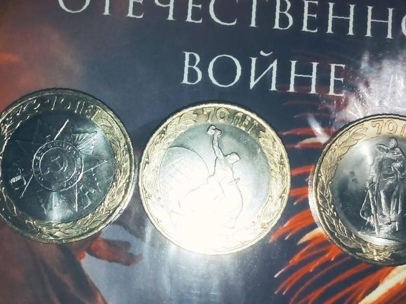 10 ти рублёвые монеты 10 рублей стандартный каталог монеты современной россии