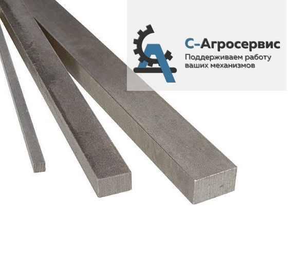 Шпоночная сталь гост 8787-68 купить с доставкой по россии.