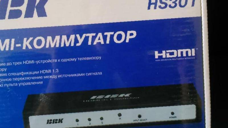 Hdmi-коммутатор bbk hs301