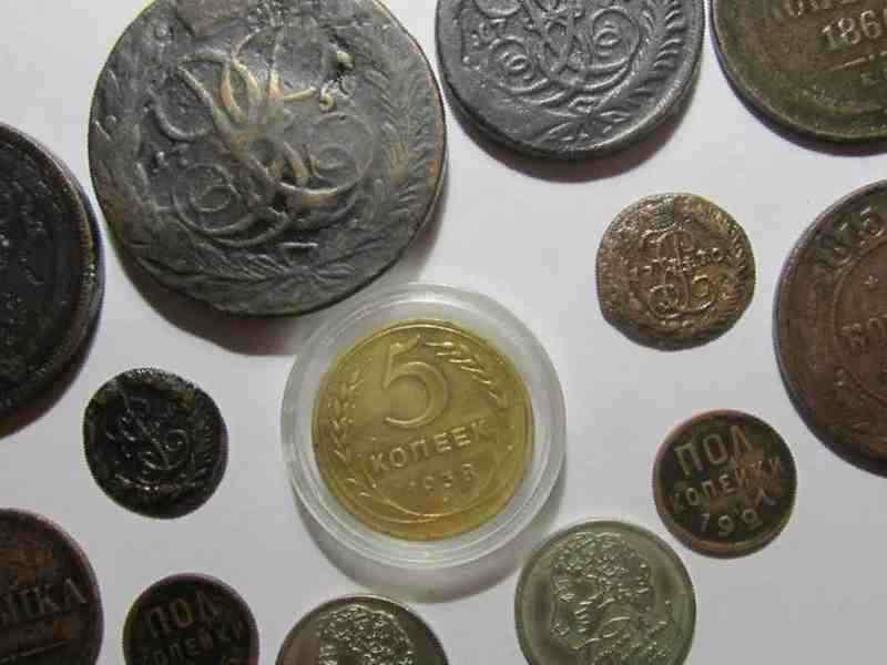 Саратов монеты продать колекционная монета либерийские 100 долларов