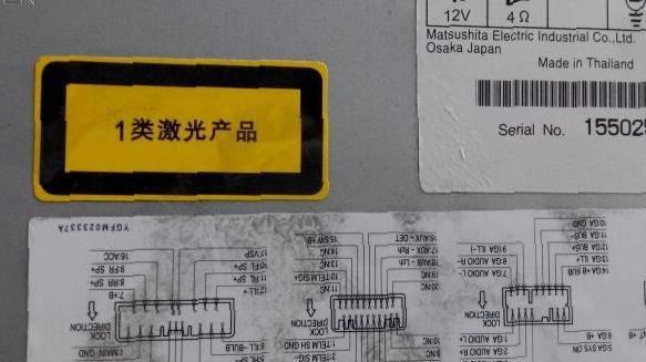 matsushita electronic industrial