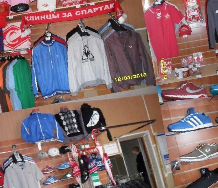 Одежда Футбольных Фанатов