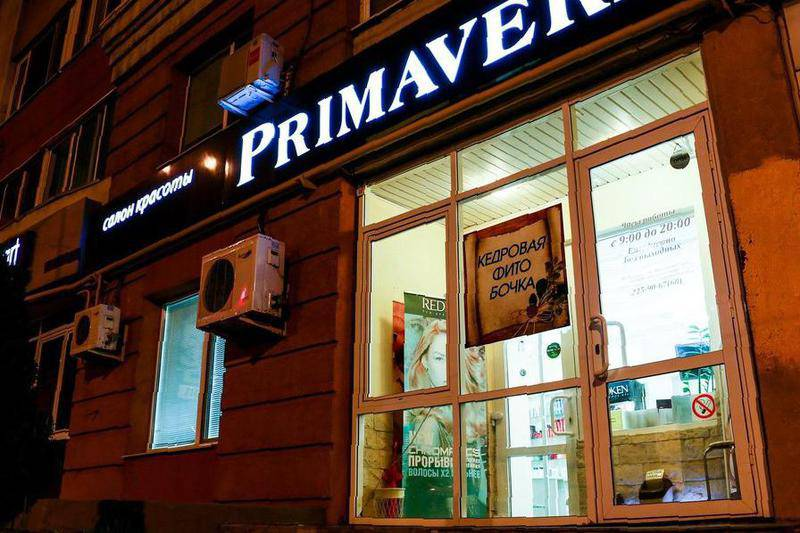 Работа в ликино-дулево свежие вакансии купить шкода йети с пробегом в москве частные объявления