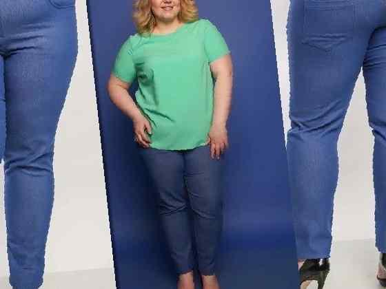 Женские Брюки 56 Размера