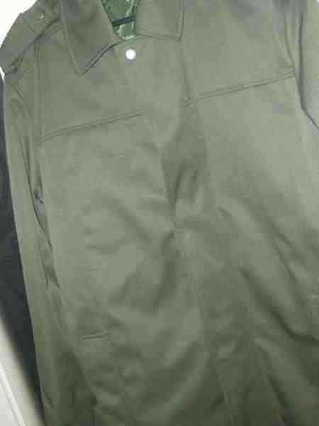 Демисезонная Куртка Для Военнослужащих Купить