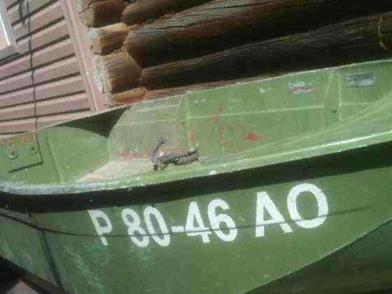 лодка продажа б у курган