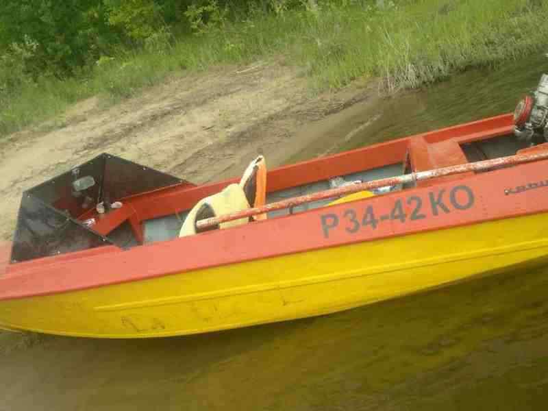 купить лодки гидроциклы катера на самарской обл возьми авито ру