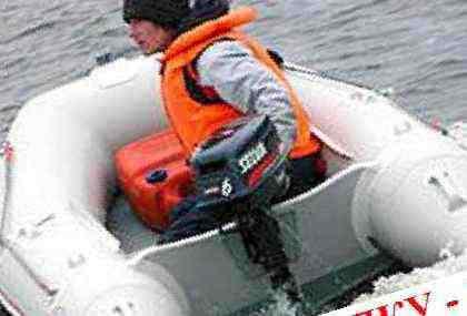 лодка пвх badger 270