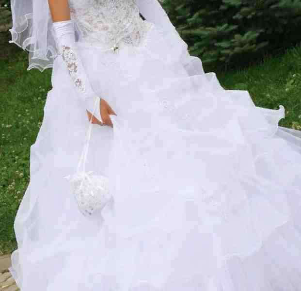 93d0c69f52a Свадебные платья — Ставрополь