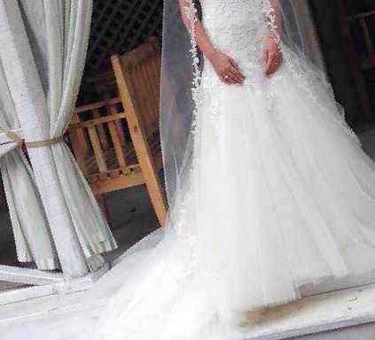 Свадебные Платья В Салоне Изольда Во Владикавказе